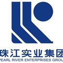广州珠江实业集团有限公司