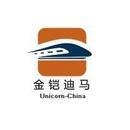 四川金铠迪马铁路专用设备股份有限公司