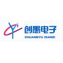 上海创愚电子科技有限公司
