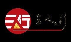 安阳市三人行广告传媒有限公司