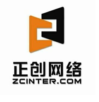 西安正创网络信息技术有限公司