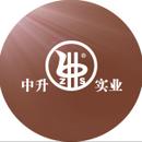 湖南中升塑業科技有限公司