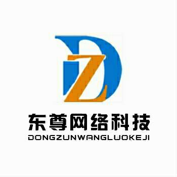 常州東尊網絡科技有限公司