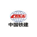 中铁十一局集团有限公司重庆分公司