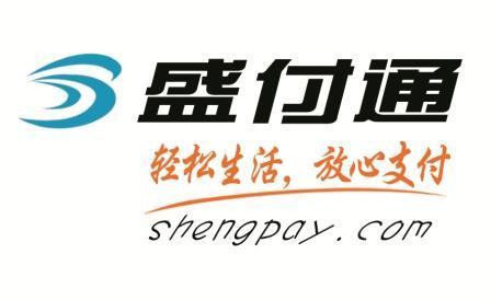 上海盛付通电子支付服务有限公司成都分公司