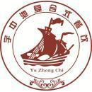 苏州宇池餐饮管理有限公司