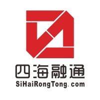 深圳市四海融通金融服务有限公司