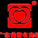 东莞市圣心食品有限公司