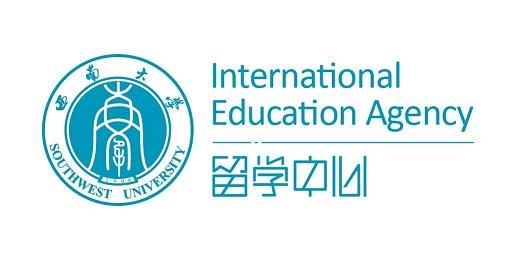 重庆西南大学出国留学服务中心有限公司