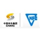 中国有色金属建设股份有限公司