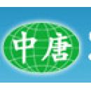 河北中唐医药有限公司