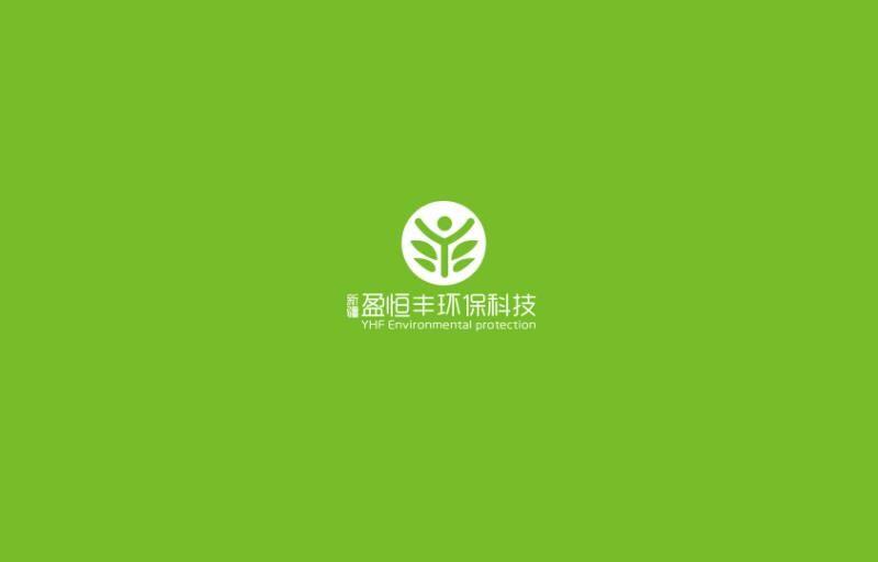 新疆盈恒丰环保科技有限公司