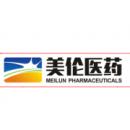 江西省美倫醫藥有限公司