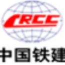 中国铁建重工集团有限公司道岔分公司