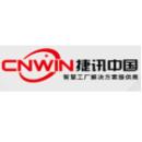 惠州捷讯信息技术有限公司