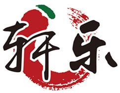 重庆开旺食品厂