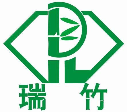 重庆瑞竹植物纤维制品有限公司