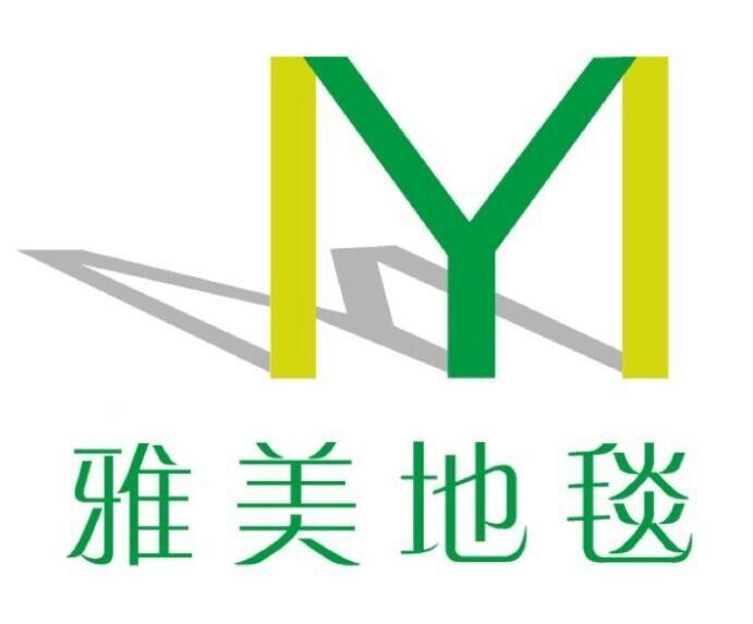 重庆雅美装饰材料有限责任公司