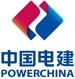 中国电建集团租赁有限公司