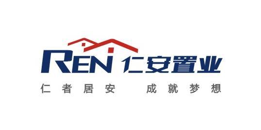 重庆仁安控股有限公司