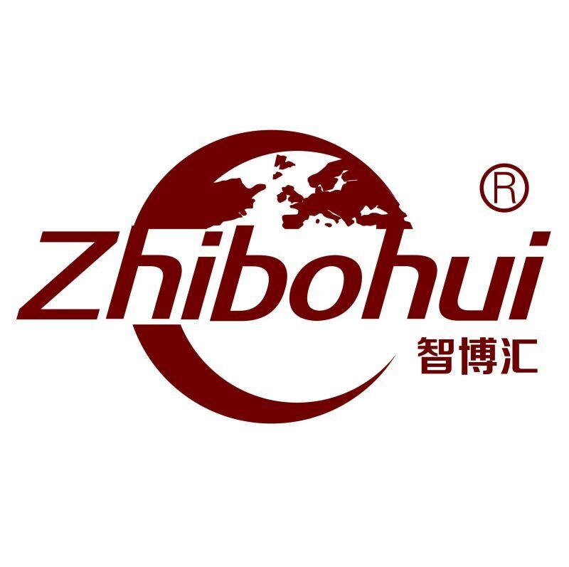 重庆智博汇人力资源顾问有限公司