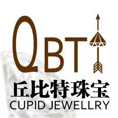 深圳市丘比特珠宝首饰有限公司