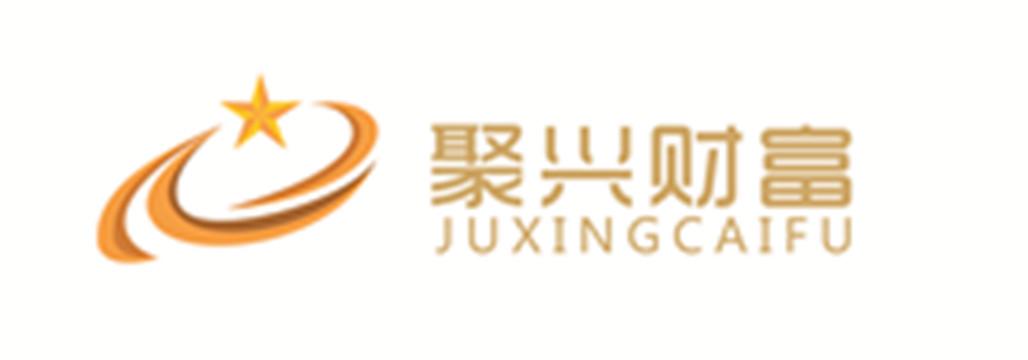 北京聚兴财富资产管理有限公司