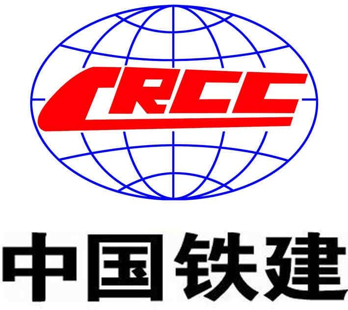 北京中铁国际招标有限公司