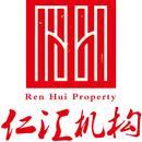 苏州仁汇房地产营销策划有限公司