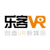 北京乐客灵境科技有限公司