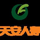 天安人寿保险股份有限公司