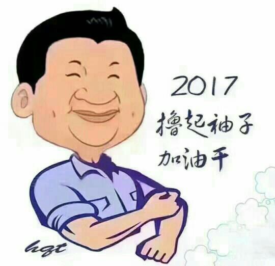 中山顺检企业服务有限公司