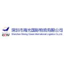 深圳市海光国际物流有限公司中山分公司