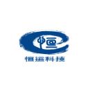 河北中科恒运软件科技股份有限公司