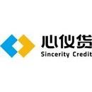 深圳市泰康金融服务有限公司成都分公司