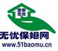 北京家事无忧家政服务有限公司北部新区分公司