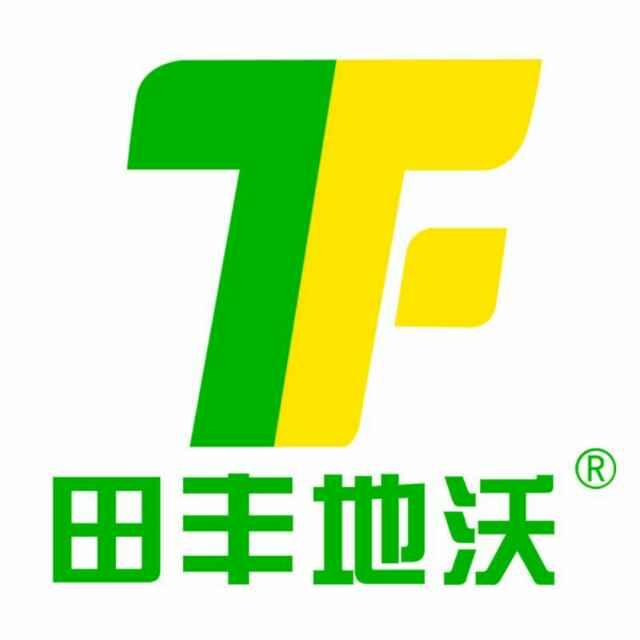 交城县田丰肥业有限公司