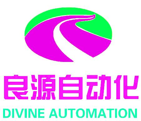 湖南良源自动化设备有限公司