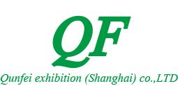群菲展览(上海)有限公司