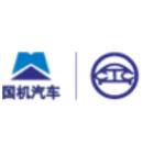 中国进口汽车贸易有限公司