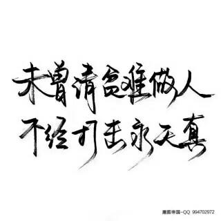 湖南进东荣电子商务有限公司