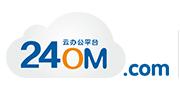 广州市全周至程软件技术有限公司
