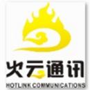 深圳市火云通讯有限公司