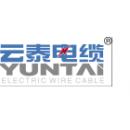 云南西泰电线电缆有限公司昆明电线一厂