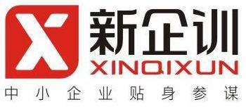 义乌市新训企业管理咨询有限公司