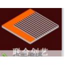 深圳市联合创艺建筑设计有限公司湛江分公司