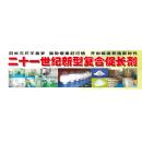 安徽省克仑巴安农业科技有限公司