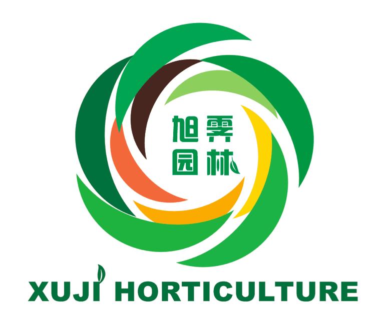 长沙旭霁园林有限公司