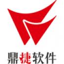 鼎捷软件股份有限公司