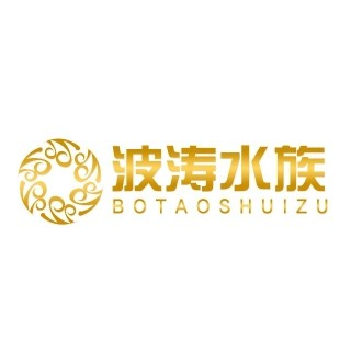上海波涛水族用品有限公司